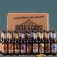 Göttergabe #2 - 20x Craft Beer von Beer of the Gods (Märzen + Strong Ale + Stout + Pale Ale + Lager + IPA + Bock + Helles + Red Ale + Bier-Met-Mischgetränk)